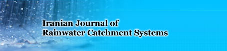 Iranian Journal of Rainwater Catchment Systems